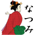 Ukiyoe Sticker (Ntsumi)