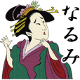 Ukiyoe Sticker (Narumi)