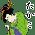 Ukiyoe Sticker (Takako)