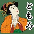 Ukiyoe Sticker (Tomomi)