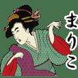 Ukiyoe Sticker (Mariko)