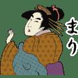 Ukiyoe Sticker (Mari)