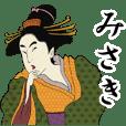 Ukiyoe Sticker (Misaki)