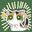 ウチの猫スタンプ・チロとマロ