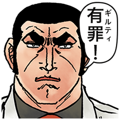 Golgo 13 Big Stickers