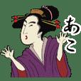 Ukiyoe Sticker (Ako)