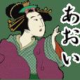 Ukiyoe Sticker (Aoi)