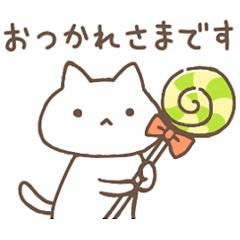 Rikaneko-every day