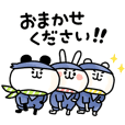 Yurukuma Friendly Sticker