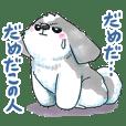 シーズー犬あうんのてんぽ♪Part2
