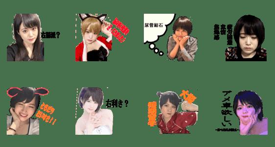 「さとうのすてんぷ」のLINEスタンプ一覧
