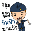 Thai soldier - air force