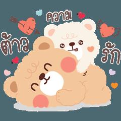 Fluffy Chubby Bear