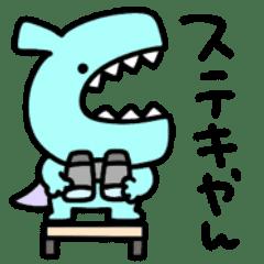 Surreal mini dinosaur Kansai dialect 2