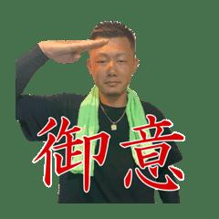 木村会すたんぷ第二弾