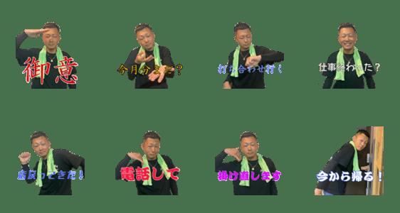 「木村会すたんぷ第二弾」のLINEスタンプ一覧