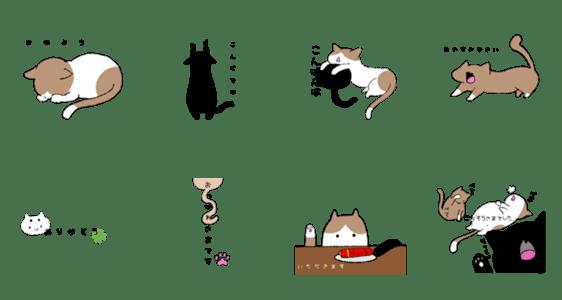 「ネコ(あいさつVer.)」のLINEスタンプ一覧
