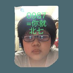 道歉加罵人篇李瑩瑩專屬4