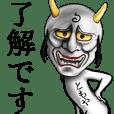 Tomoya Name Hannya Sticker