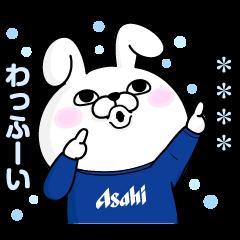 ASAHI SOFT DRINKS×Rabbit100%