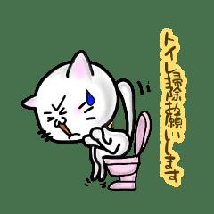 猫の飼い主が使うスタンプ