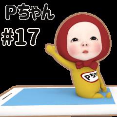 Red Towel #17 [pchan_eu1] Name Sticker