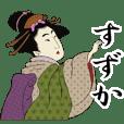 Ukiyoe Sticker (Suzuka)