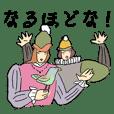 貴族スタンプ2(大阪弁)