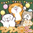 ランラン猫家族 ☆5周年☆ (日本語)