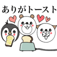 mottoのほんわかアニマルズ♡ダジャレ