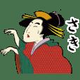 Ukiyoe Sticker (Saki)