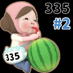 Pink Towel #2 [335_n] Name Sticker