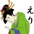 Ukiyoe Sticker (Eri)