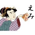 Ukiyoe Sticker (Emi)