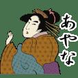 Ukiyoe Sticker (Ayana)