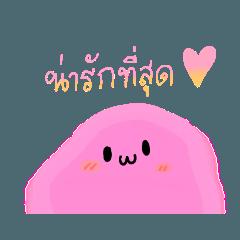 Pink Mojiyo cuties <3