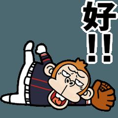 Irritatig Monkey Pop-up[Taiwan]
