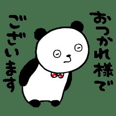 Panda!!!!!