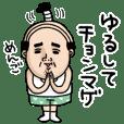 父のつぶやきミニ!3【ダジャレ】