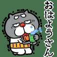 【飛び出す】黒猫おじいちゃん