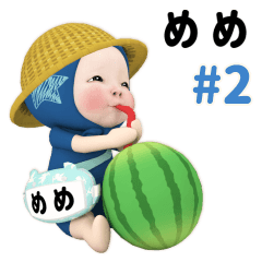 Blue Towel #2 [meme] Name Sticker
