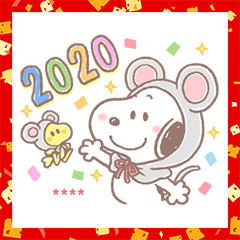 Snoopy's New Year's Gift Custom Stickers