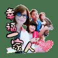 Aya Aya Qi Qi baby