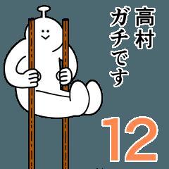Takamura is happy.12