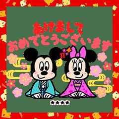 Custom Disney New Year's Gift Stickers
