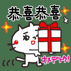 台湾レトロ猫。