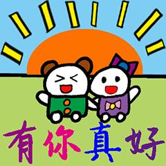 小羽家族5