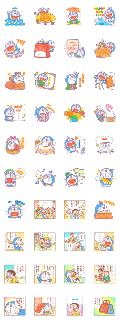 Custom Doraemon New Year's Gift Stickers