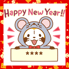 Custom Rascal New Year's Gift Stickers