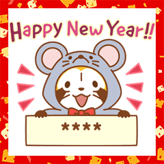 Custom Rascal New Year's Gift Stickers